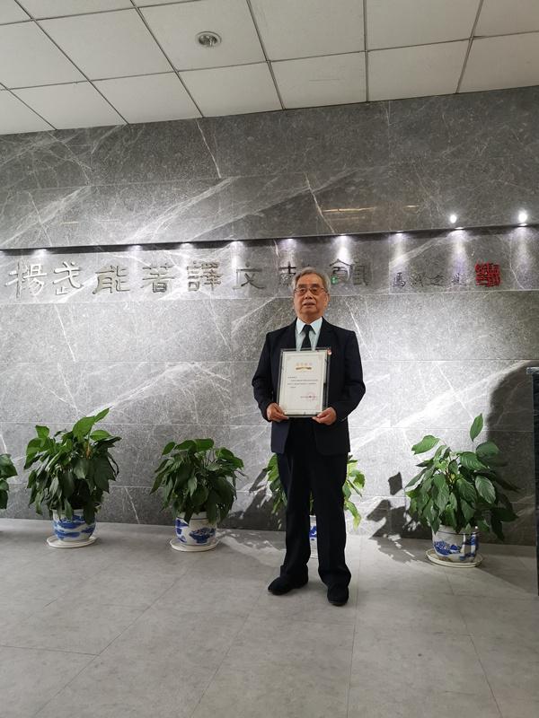 (配文)重庆国际交流研究中心成立(3496811)-20191009203335.jpg
