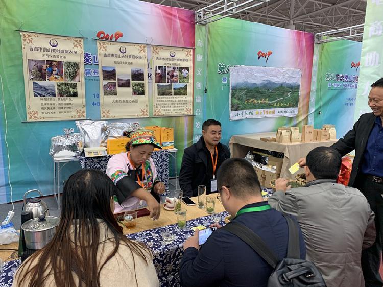 武陵山博览会图(3576788)-20191024201013.jpg