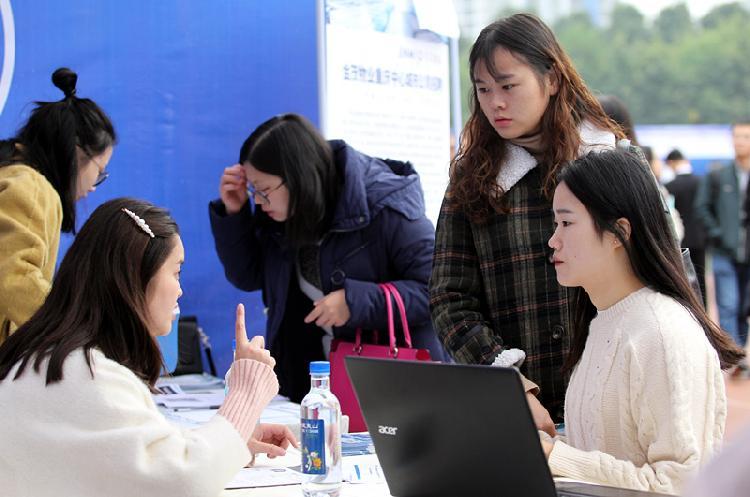 重庆市举行2020届普通高校毕业生就业((3736742)-20191122223836.jpg