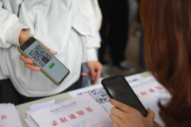 新生扫描智慧平台二维码登记注册.JPG