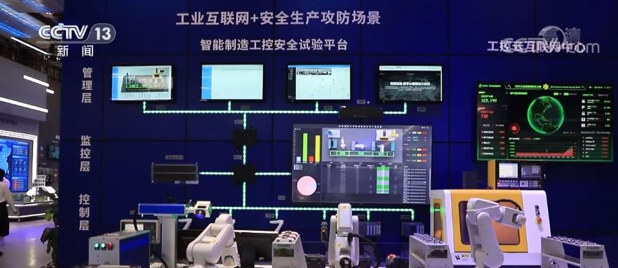 """2021中國國際智能產業博覽會 """"上云""""""""觸網""""工業互聯網助力產業騰飛"""