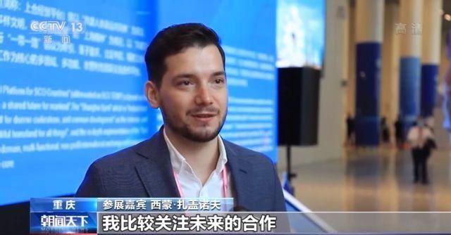2021智博會:共探數字經濟共謀產業發展