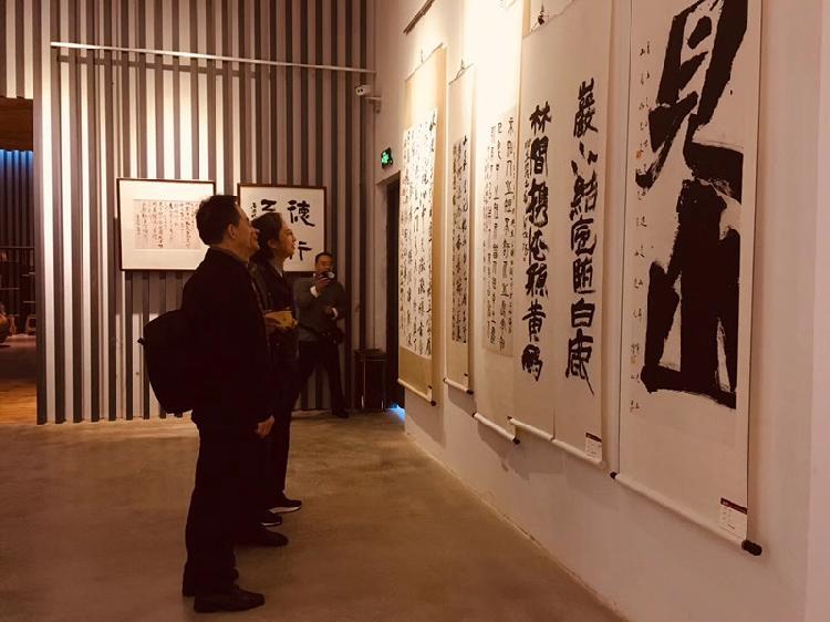 """""""劲风——纪念改革开放40周年美术书法摄影展览""""举行3559261.jpg"""