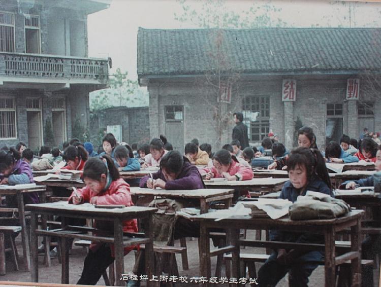 (图片)从青石木板房到绿色环保学校——梁平区金带镇新金带小学40年变迁记3604444.jpg