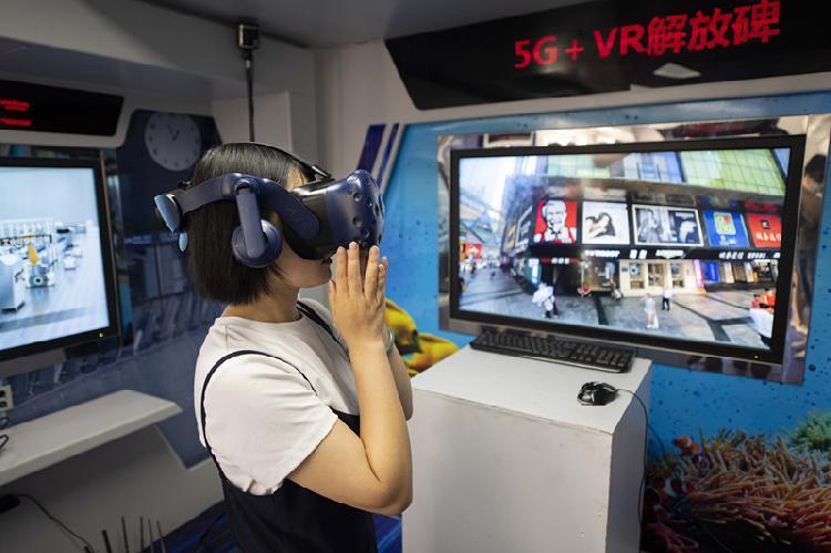 (配图)中国智谷·重庆经开区智能科技体验(3218477)-20190825201621.jpg