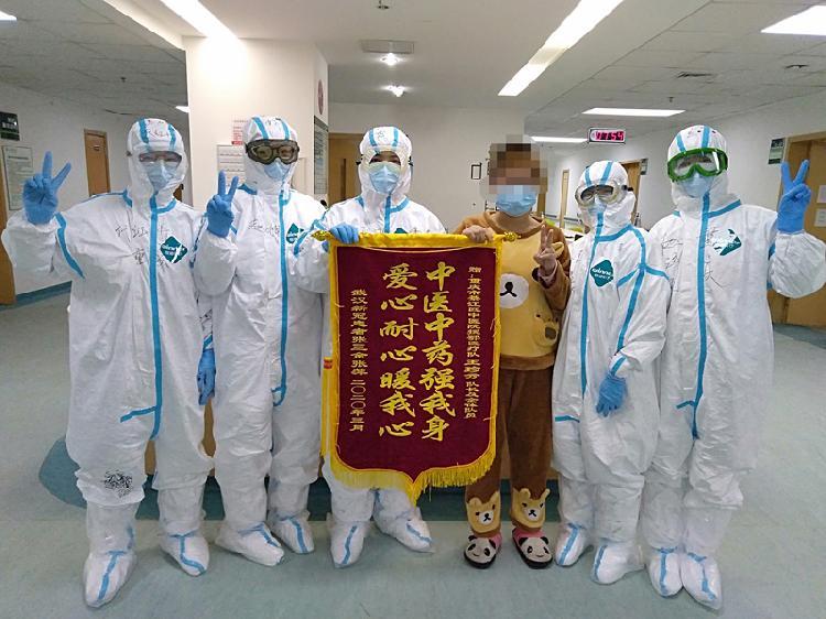 重庆市第十二、十四批支援湖北医疗队全体成(4382088)-20200326085259.jpg