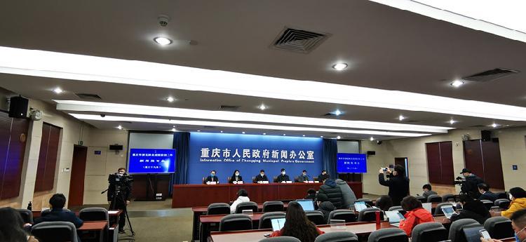 3月4日,重庆市新冠肺炎疫情防控工作新闻(4269386)-20200304192107.jpg
