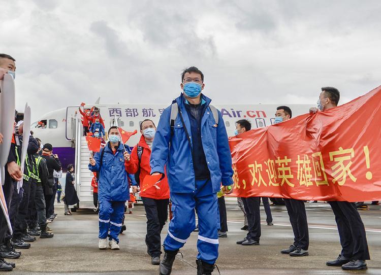 (配文)重庆赴孝感志愿队最后一批队员回家(4392476)-20200328164549.jpg