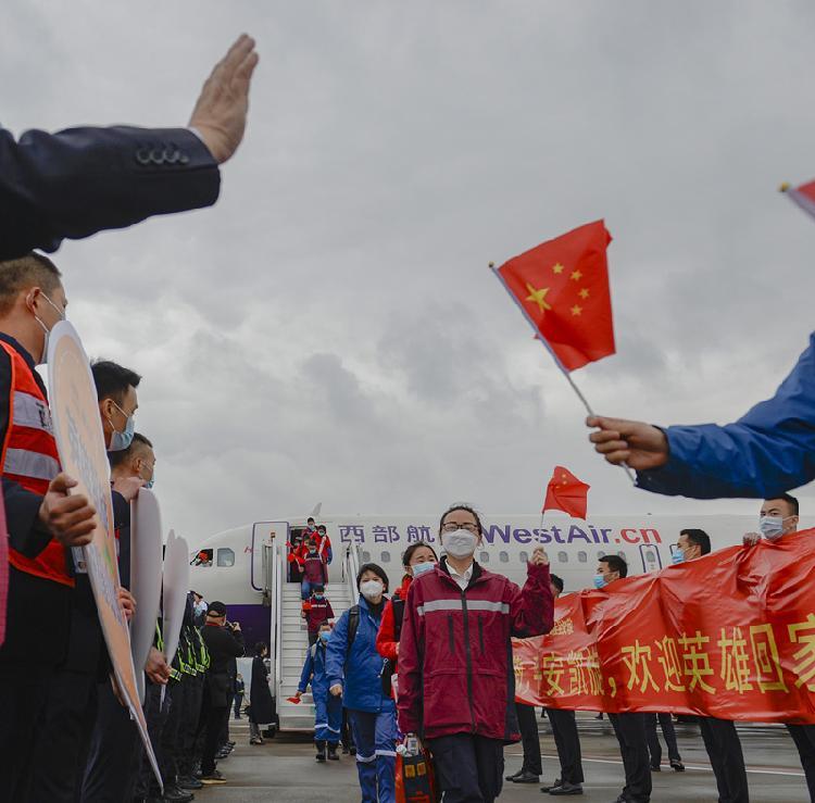 (配文)重庆赴孝感志愿队最后一批队员回家(4392487)-20200328164415.jpg