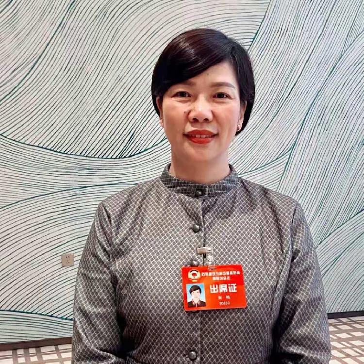 市政协委员、重庆第二师范(5816103)-20210121205009.jpg